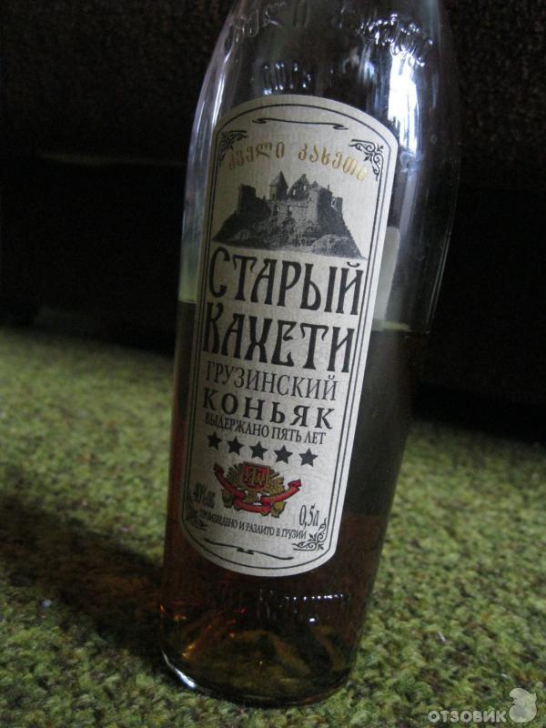 Старый Кахети Коньяк Купить Киев