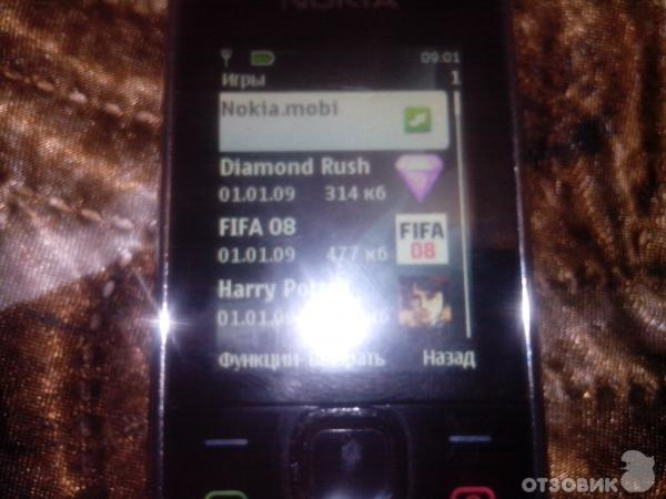 Hot Free Nokia 2700 classic Themes mobile9
