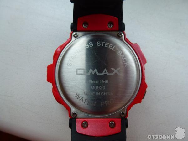 Часы amax sc7709