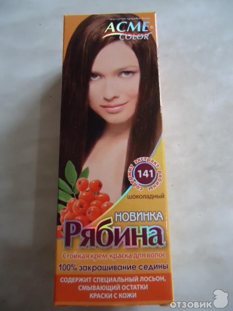 Краска для волос рябина 141