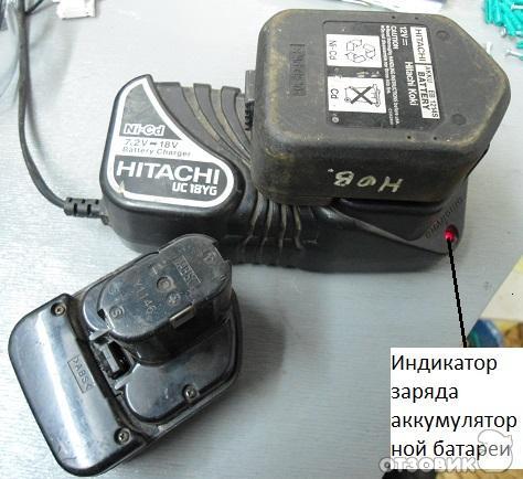 сорт дерева мигает лампочка зарядки аккумулятора шуруповерта областная библиотека для