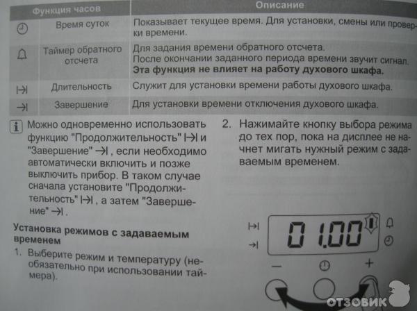 Встраиваемый духовой шкаф electrolux (электролюкс) eob3311aox.