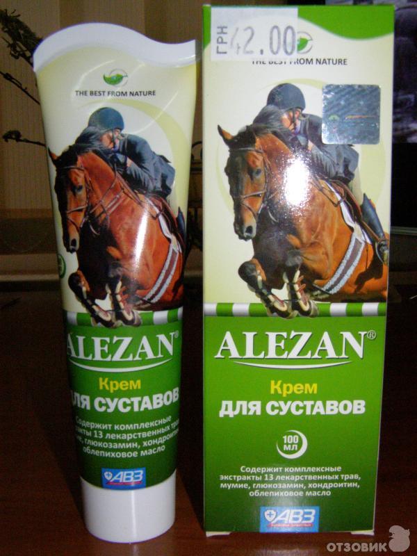 Цена алезан крем для суставов обезболивающих препаратов при боли в спине шее плечах мышцах суставах
