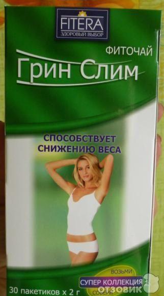 Для похудения, травяной чай 100гр: продажа, цена в