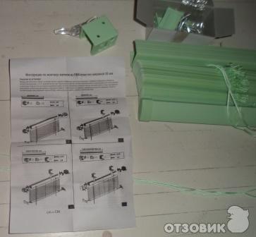 эскар жалюзи инструкция по установке - фото 8