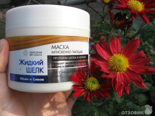 Маски для волос для сияния в домашних