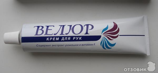 Купить крем велюр для рук