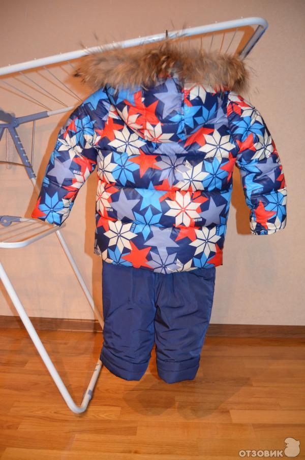 детская одежда благовещенск интернет магазин
