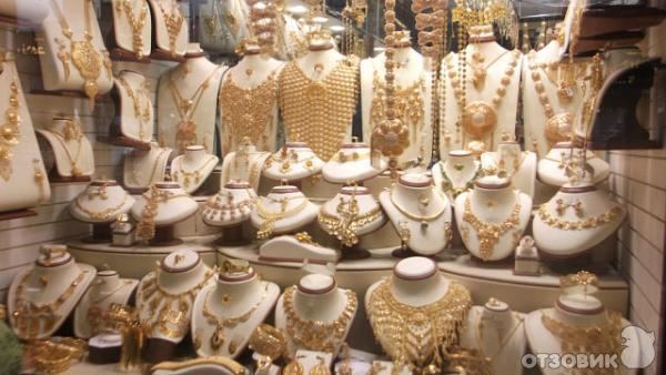 Цены на золото в ОАЭ - Турфорум - ОТЗЫВ Ру