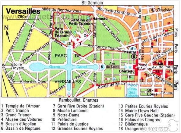 Центром версальского