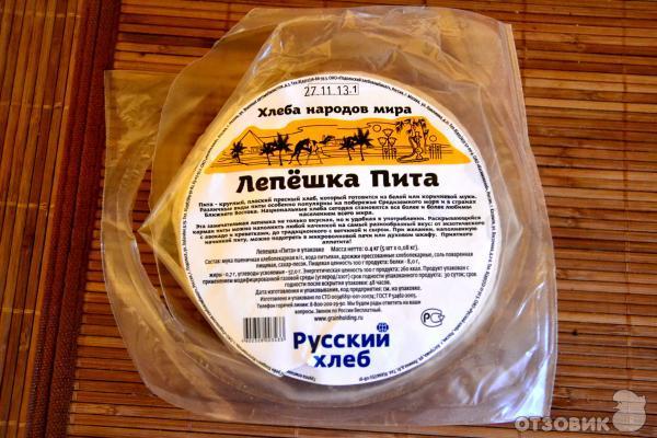 буду рассказывать, русский хлеб завод в подольске большинстве случаев восьмилетних