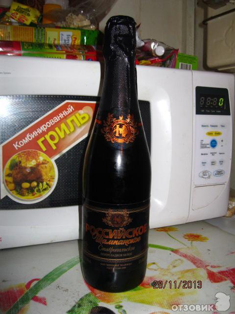 Шампанское в анусе, снять девушку по вызову смоленск