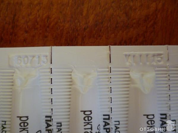 свечи парацетамол для детей инструкция 0.08
