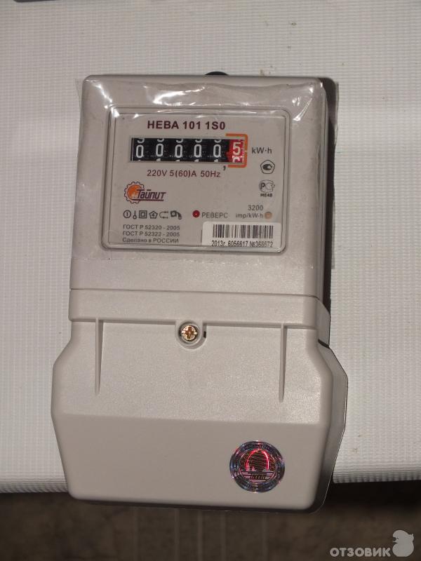 Счётчик Электроэнергии Старого Образца Купить - фото 10