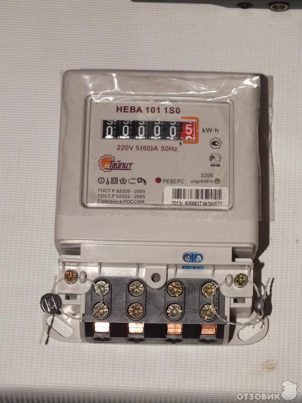 что сделать чтобы нового образца электросчетчик меньше мотал серия термобелья