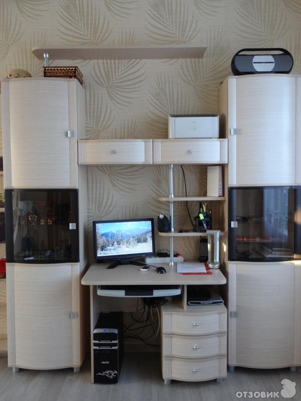 Мебель Для Гостиной Лером Москва