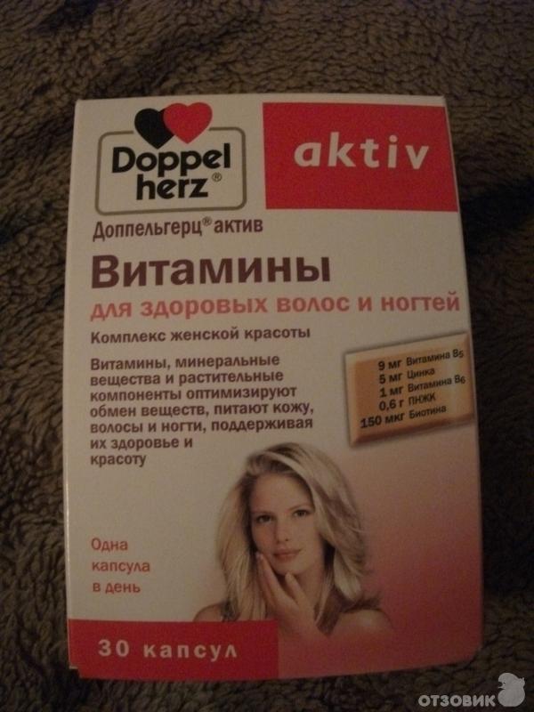 Выпадают волосы витамины отзывы