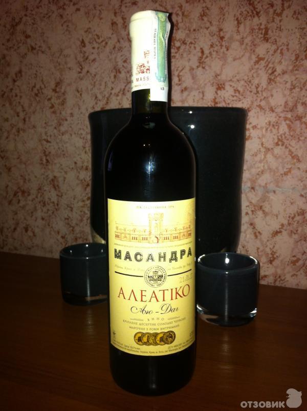 Вино 1973 Года Купить Киев Штиль