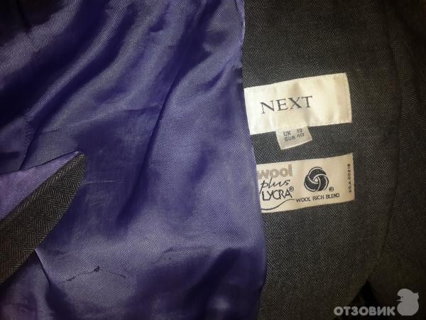 Next Одежда Отзывы
