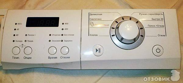 Ремонт стиральной машины lg wd 80480n своими руками