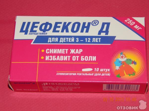 За рубежом лекарственное средство известно под торговым наименованием «acetaminophen».