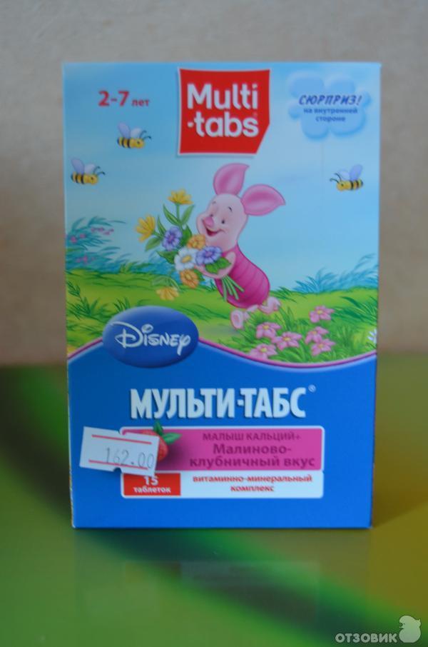 витамины для детей до 2 х лет открылось