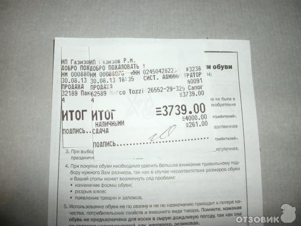 Зимние Сапоги Женские Marco Tozzi
