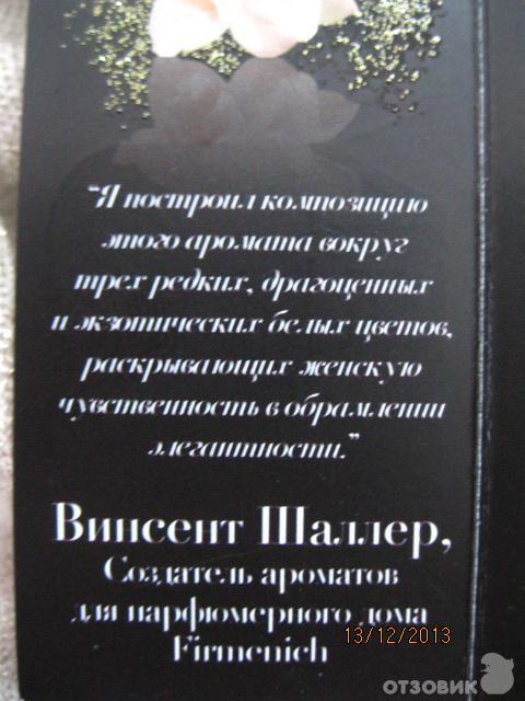 http://i.otzovik.com/2013/12/14/674984/img/42323784.jpg