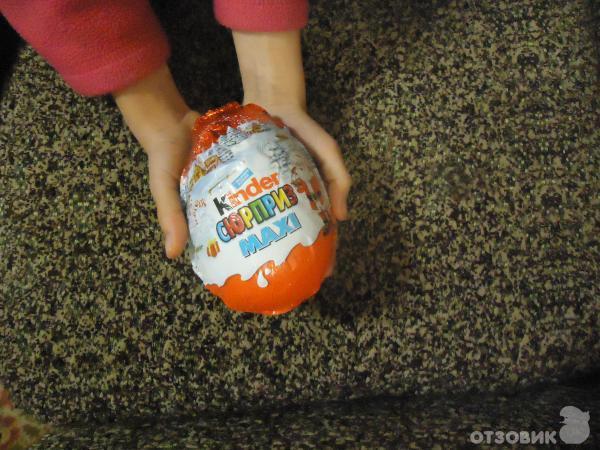 Огромное яйцо сюрприз 133