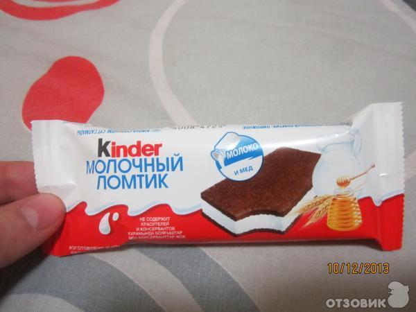 Как сделать дома киндер молочный ломтик