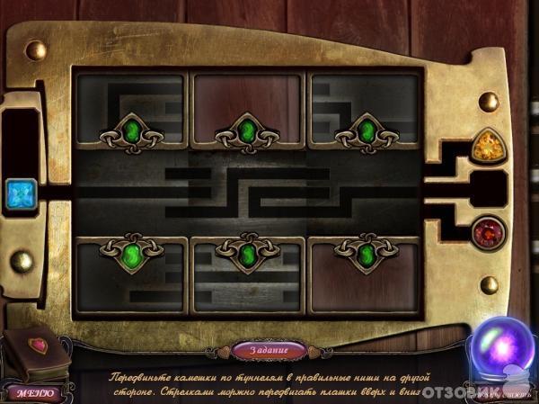 Игры Сложные Головоломки