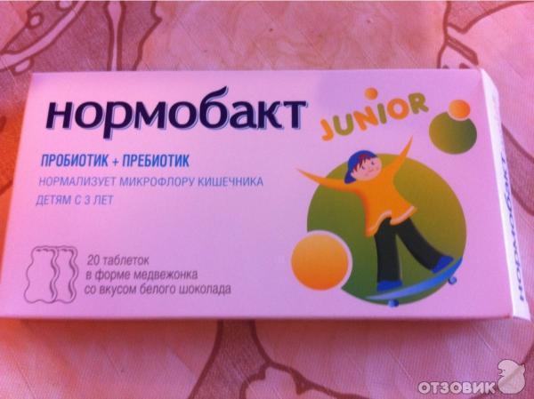 Лучшее лекарство от дисбактериоза кишечника у взрослых