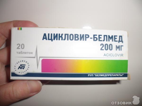 Инструкция Таблеток Ацикловир - фото 3