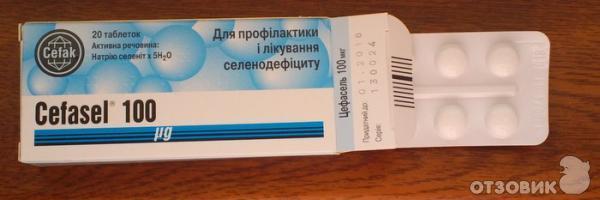препарат цефасель инструкция