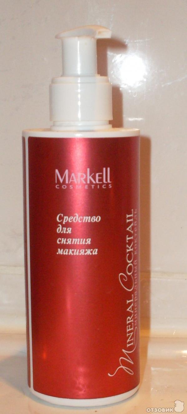 Белорусское средство для снятия макияжа