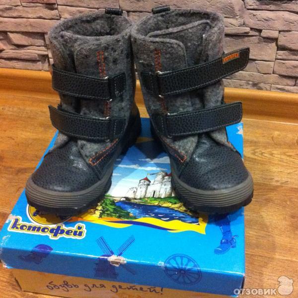 Авито минусинск одежда и обувь