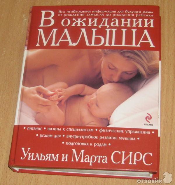 Смотрит ли гинеколог беременных на кресле 97