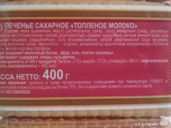 Чай Вита Плант 16 Для снижения веса
