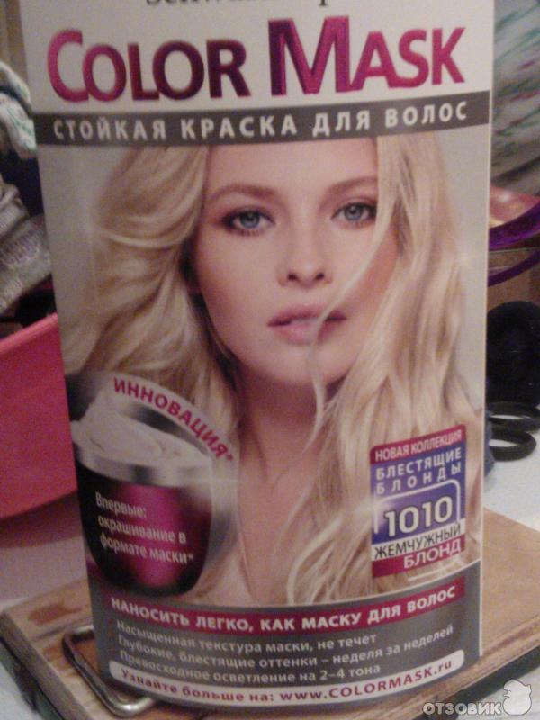 Какая краска для волос безопасная для беременных
