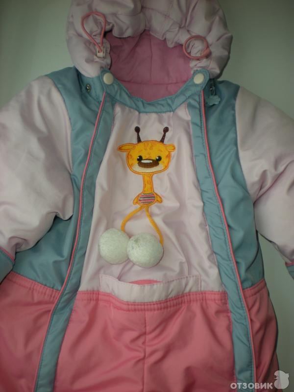 как сшить для мальчика куртку трикотаж+ткань