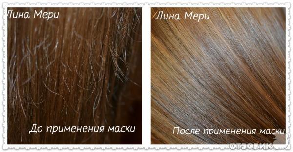 пушатся волосы по всей длине