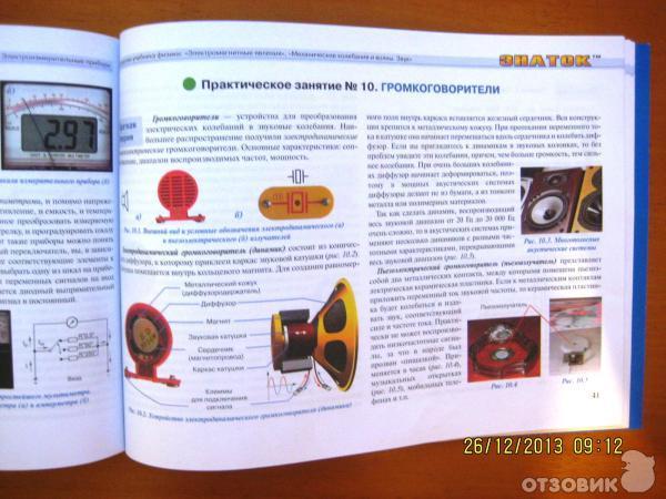 биполярные транзисторы,