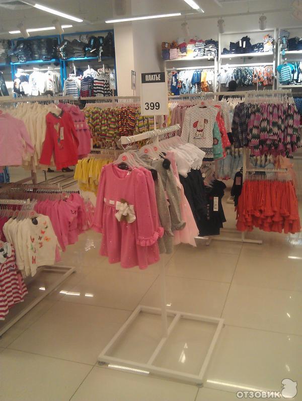 купить брендовую молодежную одежду в минске