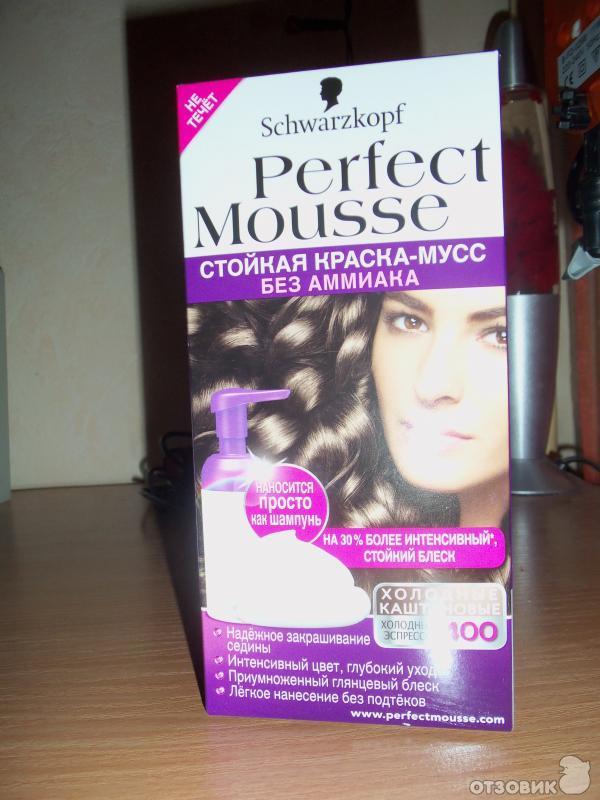 Краска для волос для беременных. Какой краской красить волосы беременным