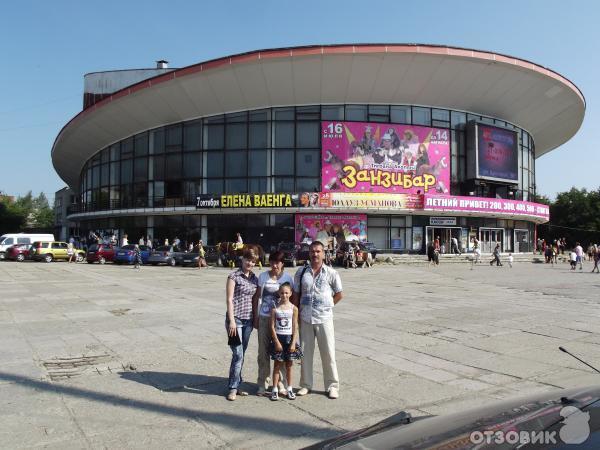http://i.otzovik.com/2013/12/30/701807/img/18264112.jpg