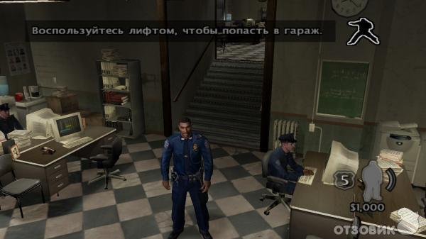 Игра про полицейского на пк скачать торрент