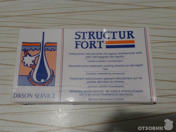 структур форт ампулы инструкция - фото 9