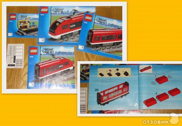 пассажирский поезд лего,