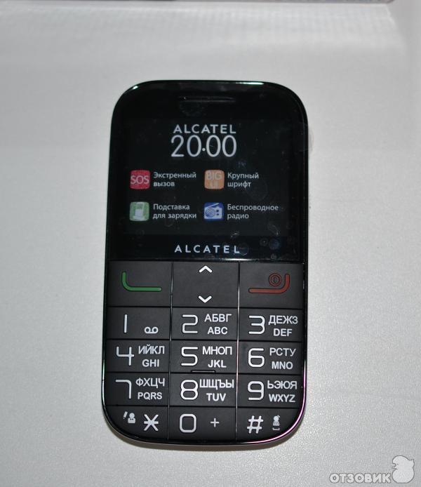 Termit Fixphone V2 инструкция скачать - картинка 3