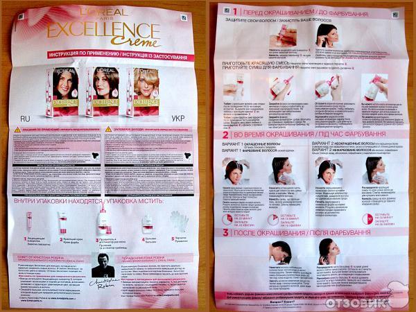 Краска для волос loreal excellence creme стойкая | отзывы о товарах.
